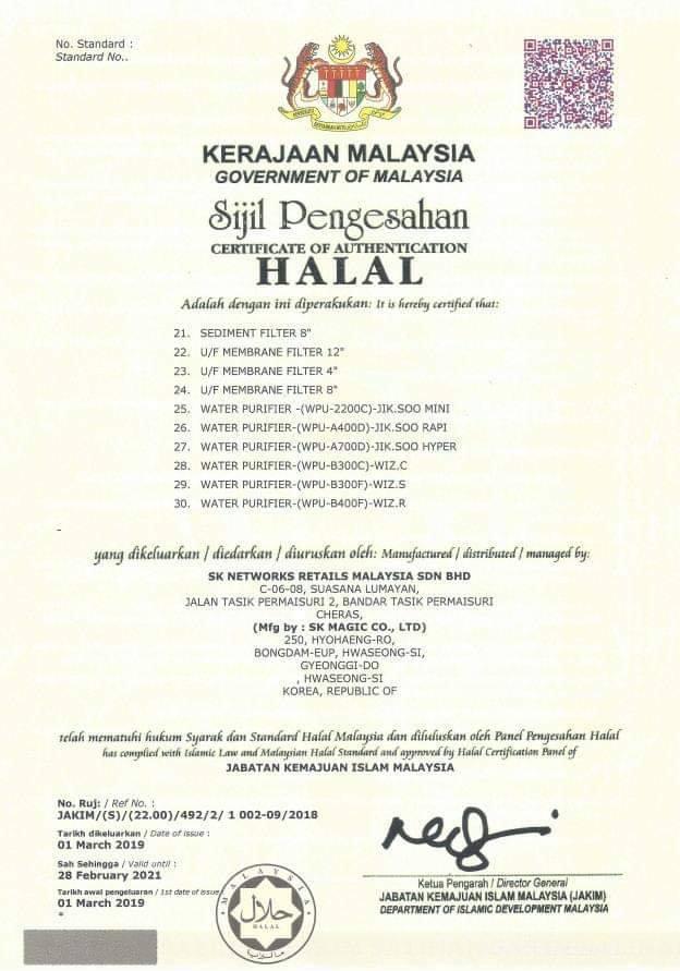 sk-magic-halal-jakim-2