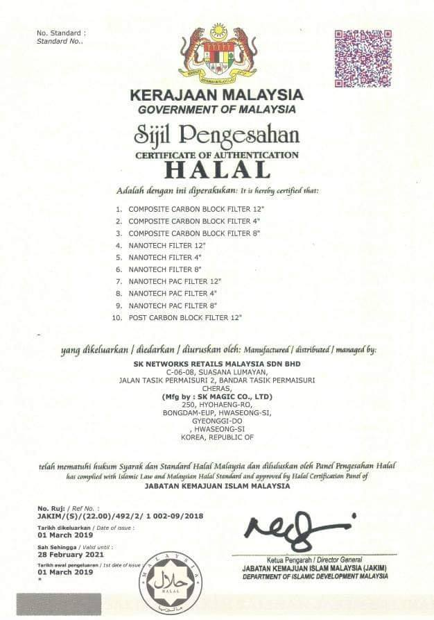 sk-magic-halal-jakim